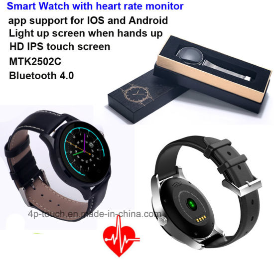 Stainless Steel Smart Watch with Heart Rate Monitor (K88h)