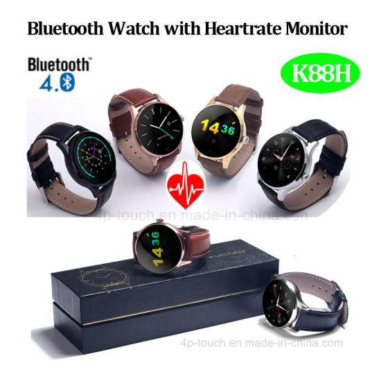 Bluetooth Smart Watch with Heart Rate Monitor (K88H)