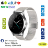 IP54 Waterproof Smart Watch with Heart Rate Monitor (K88H)