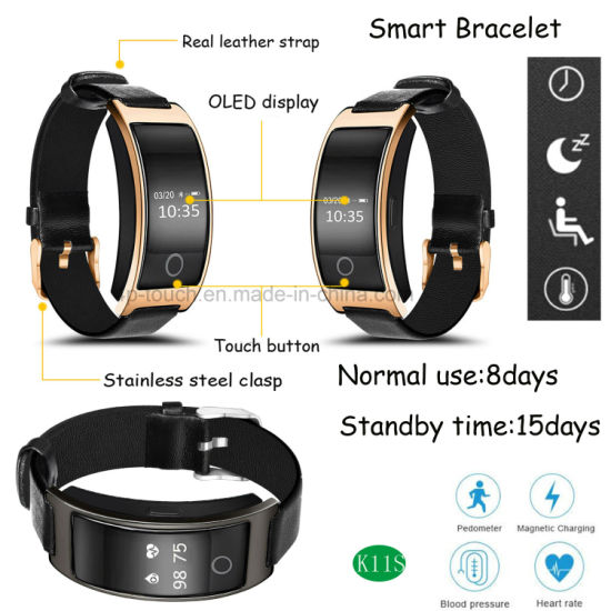 Smart Bracelet with Blood Pressure measurement and Heart Rate Monitor K11S