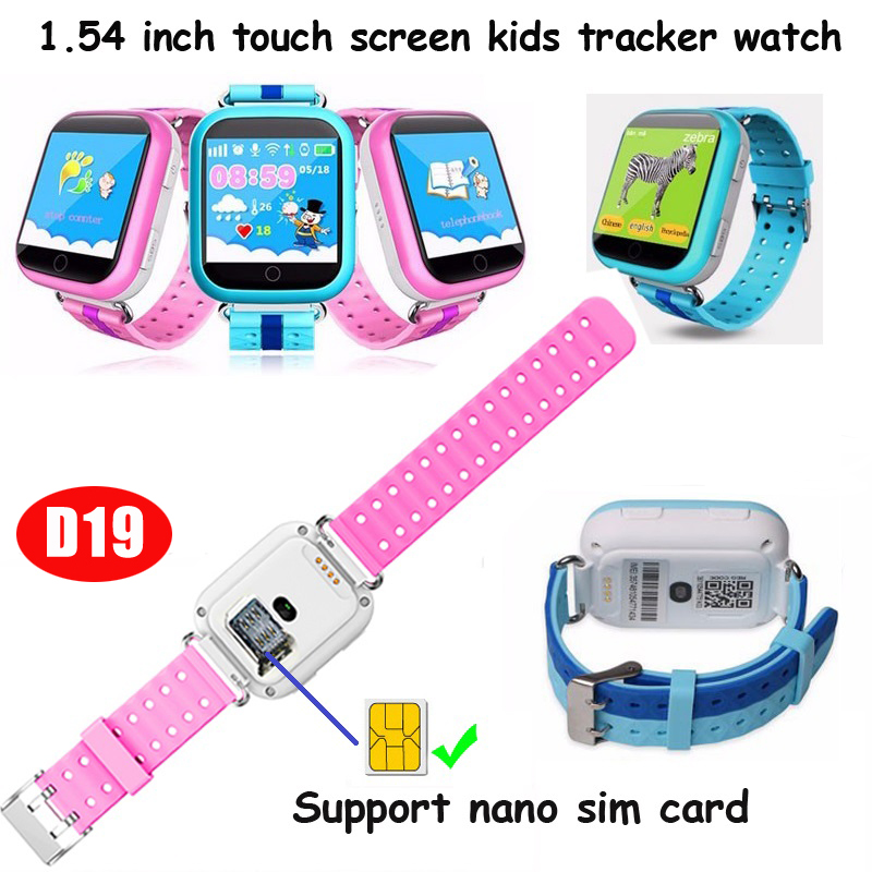 600mAh Kids Smart GPS Tracker Watch with Take off Alarm D19