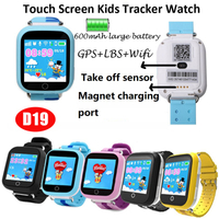 Big Battery Kids Smart Watch GPS Tracking System with Sos Call D19