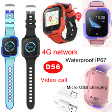 4G kids smart watch video call waterproof 2020 gps hot quality long standby tracker for kid child children watches